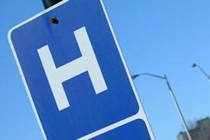 hospital_direction